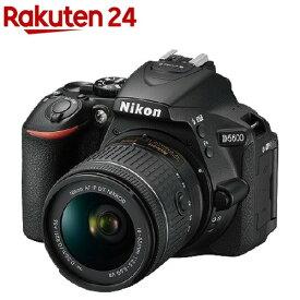 ニコン DXフォーマットデジタル一眼レフカメラ D5600 18-55 VR レンズキット(1セット)【ニコン(Nikon)】