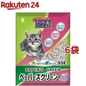 フォーキャット ペーパーズグリーン せっけんの香り(6.5L*6袋セット)【フォーキャット】