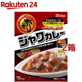 ハウス レトルトジャワカレー 辛口(200g*2箱セット)【ジャワカレー】