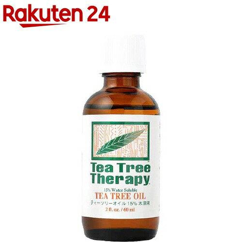 ティーツリーセラピーティーツリーオイル15%水溶液