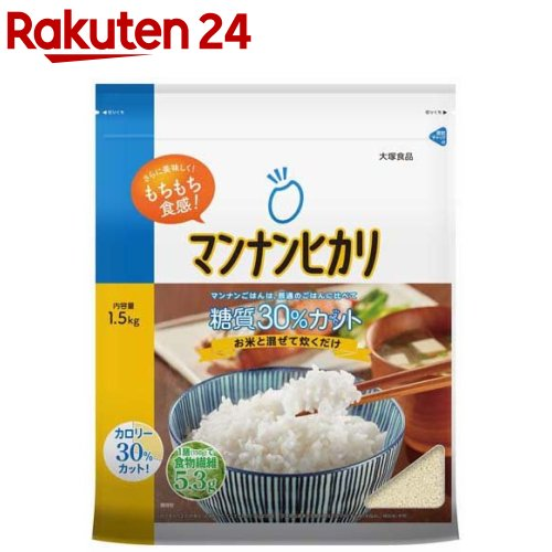 マンナンヒカリ(1.5kg)【イチオシ】【マンナンヒカリ】【送料無料】
