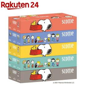 スコッティ ティッシュペーパー スヌーピー(320枚(160組)*5箱)【スコッティ(SCOTTIE)】