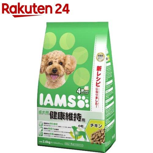 アイムス 成犬用 健康維持用 チキン 小粒(2.6kg)【アイムス】[【iamsd81609】]