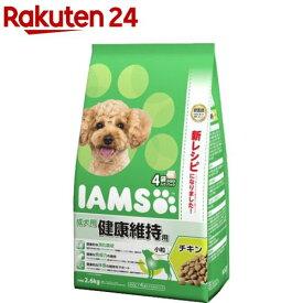 アイムス 成犬用 健康維持用 チキン 小粒(2.6kg)【アイムス】[ドッグフード]