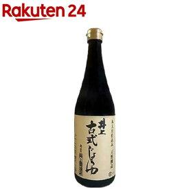 井上 古式じょうゆ(720ml)【井上醤油】[醤油]