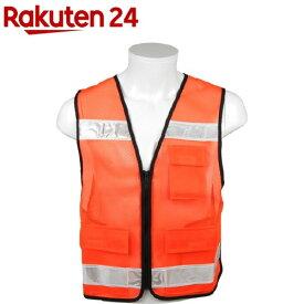 SK11 パトロールベスト 蛍光オレンジ/反射テープ白 SK-PAT-ViO(1コ入)【SK11】