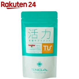 TENGAヘルスケア 活力支援サプリメント(120粒)【TENGAヘルスケア】