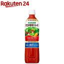カゴメ 野菜ジュース 食塩無添加 スマート(720mL*15本入)【カゴメジュース】