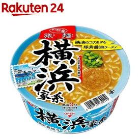 サッポロ一番 旅麺 横浜家系 豚骨醤油ラーメン(12コ入)【サッポロ一番】