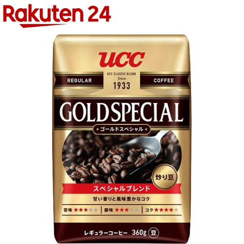 炒り豆ゴールドスペシャルスペシャルブレンド