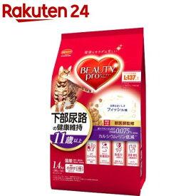 ビューティープロ キャット 猫下部尿路の健康維持 11歳以上(1.4kg)【ビューティープロ】[キャットフード]