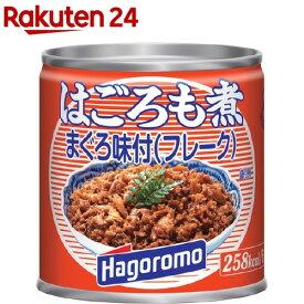 はごろも煮(180g)[缶詰]