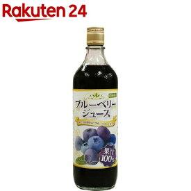 野田ハニー ブルーベリー100%ジュース(720ml)【野田ハニー】