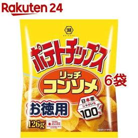 湖池屋 ポテトチップス リッチコンソメ(126g*6袋セット)【湖池屋(コイケヤ)】