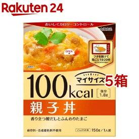 マイサイズ 親子丼(150g*5コセット)【マイサイズ】