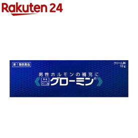【第1類医薬品】グローミン(10g)【グローミン】