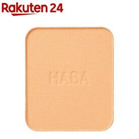 ハーバー ミネラルパウダリーファンデーション/詰替用 ベージュオークル 01(9g)【ハーバー(HABA)】