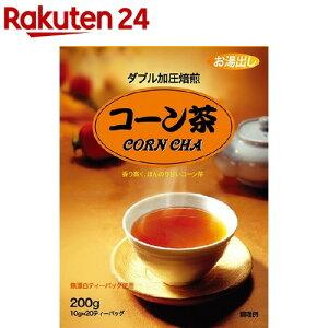 コーン茶(とうもろこしひげ入り)(10g*20パック)【シャイン・オリエンタル・トレーディング】
