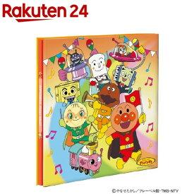 ナカバヤシ アンパンマン フエルアルバム マーチ アA-LP-102-2(1コ入)【ナカバヤシ】
