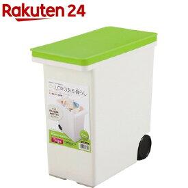 プリペア 袋のまま米びつ グリーン 5kg用 H-5812(1コ入)【プリペア】