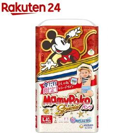 マミーポコ スペシャルパンツ Lサイズ おしゃれデザイン(40枚入)【3brnd-11all】【マミーポコ】