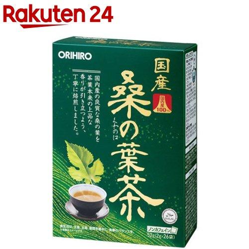 オリヒロ国産桑の葉茶