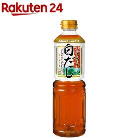 京風割烹白だし(750ml)【ヒガシマル醤油 ちょっとシリーズ】