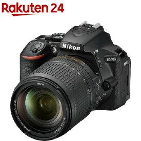 ニコン DXフォーマットデジタル一眼レフカメラ D5600 18-140 VR レンズキット(1セット)【ニコン(Nikon)】
