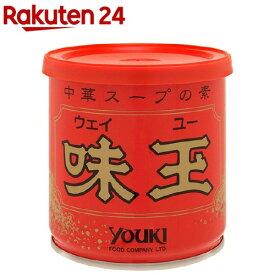ユウキ 味玉(ウェイユー)(300g)
