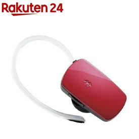 ロジテック ヘッドセット Bluetooth 3.0 超小型 通話 会議 レッド LBT-MPHS400MRD(1個入)【ロジテック(Logitec)】