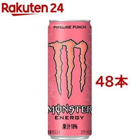 モンスター パイプラインパンチ(355ml*48本セット)【y2f】【モンスター】