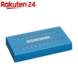 ライジングウェーブ シート下タイプ ライトブルー(170g)【ライジングウェーブ】