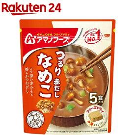 アマノフーズ うちのおみそ汁 赤だしなめこ(5食入)【アマノフーズ】[味噌汁]