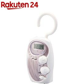 コイズミ シャワーラジオ ピンク SAD-7713/P(1台)【コイズミ】