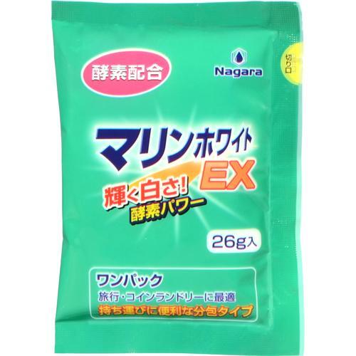 マリンホワイトEX粉末洗剤