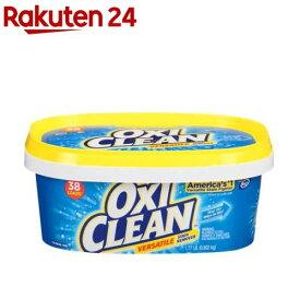 オキシクリーン EX802G 粉末タイプ(802g*5個セット)【オキシクリーン(OXI CLEAN)】