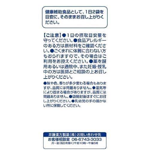 乳酸菌オリゴ糖