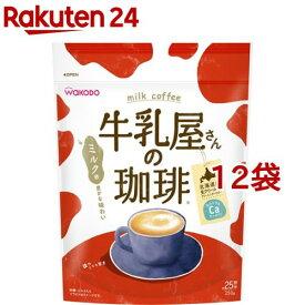 牛乳屋さんの珈琲(350g*12袋セット)【牛乳屋さんシリーズ】
