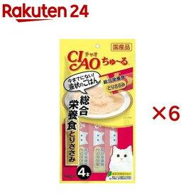 チャオ ちゅ〜る 総合栄養食 とりささみ(14g*4本入*6袋セット)【ちゅ〜る】