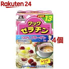 森永 クックゼラチン(5g*13袋入*4コセット)