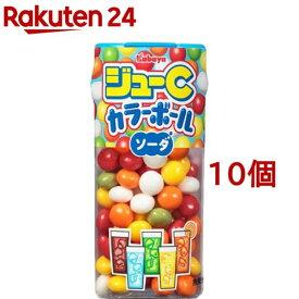 ジューC カラーボール ソーダたち(35g*10コセット)【ジューC】