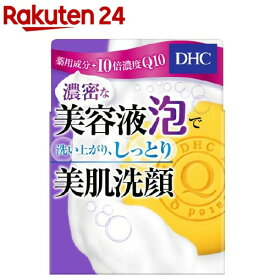 DHC 薬用Qソープ SS(60g)【DHC】