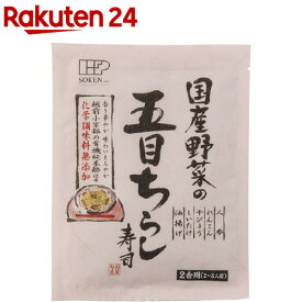 創健社 国産野菜の五目ちらし寿司(150g)