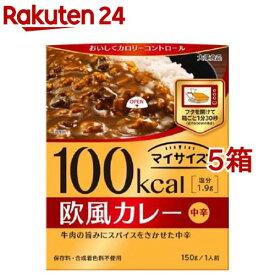 マイサイズ 欧風カレー(150g*5コセット)【マイサイズ】