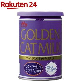森乳サンワールド ワンラック ゴールデンキャットミルク(130g)【ワンラック(ONELAC)】