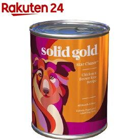 ソリッドゴールド チキン&レバー缶(374g)【ソリッドゴールド】[ドッグフード]