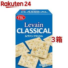 ヤマザキビスケット ルヴァン クラシカル 6枚*6パック(36枚*3コセット)【ルヴァン】