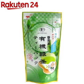 日本農産 静岡茶 有機緑茶 ティーパック(5g*20袋入)【日本農産】