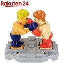 拳闘士 ガチンコファイト(1セット)