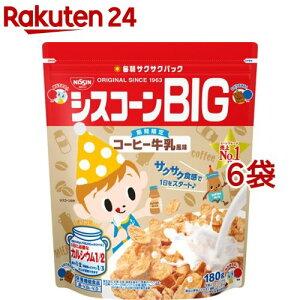日清シスコ シスコーンBIG コーヒー牛乳風味(180g*6袋セット)【シスコーン】